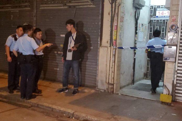filipino arrest gambian killer