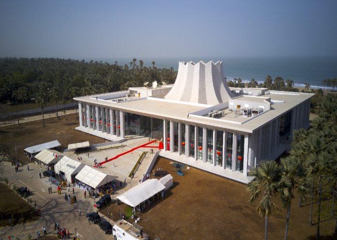 jawara Conference center